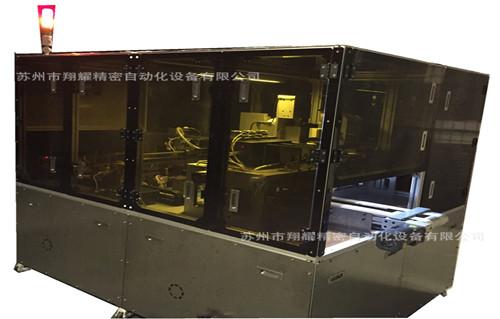 11年诚信厂家定制电机壳体贴磁钢自动化设备【先充磁保压】