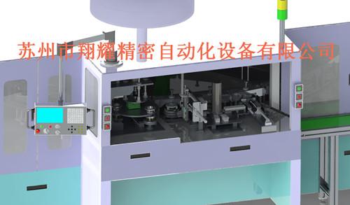 全自动保压型电机转子外圆磁钢粘贴设备