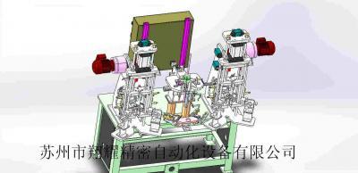 CCD相机 电机转子 焊接质量检测 分拣 设备