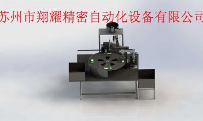 自动拧螺丝设备 螺丝机
