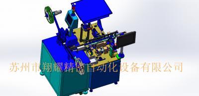 CCD检测自动包装设备