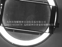 CCD相机 玻璃划痕水渍 检测设备