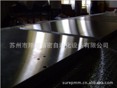 不锈钢 平面磨 超精磨