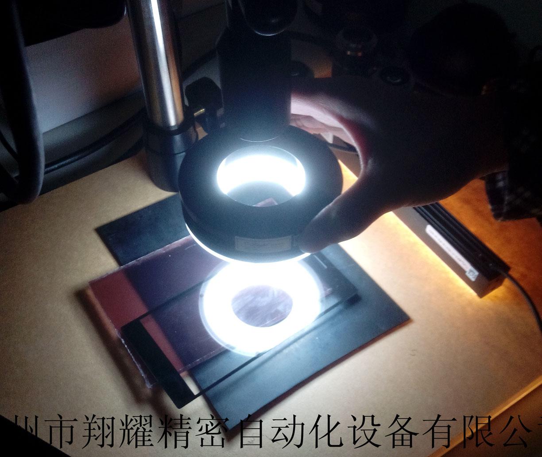 CCD 玻璃 液晶屏 划痕检测设备